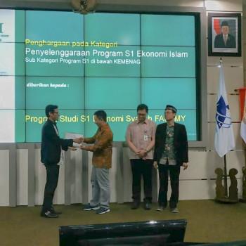 IAEI Award